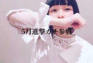 まいぺん_chanさんの写真