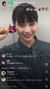 LINELIVE配信画面