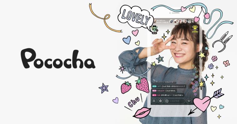 Pocochaの広告