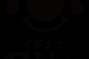 イチナナのロゴ