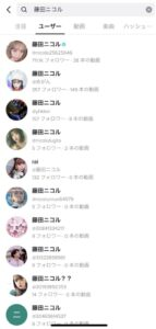 藤田二コル検索結果
