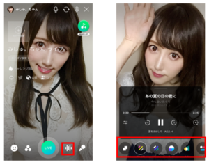LINELIVE 配信画面