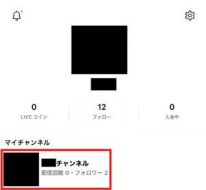 動画削除2 自チャンネル