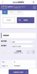 作品コードのURLのページの回答画面