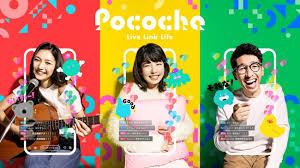 Pocochaの写真